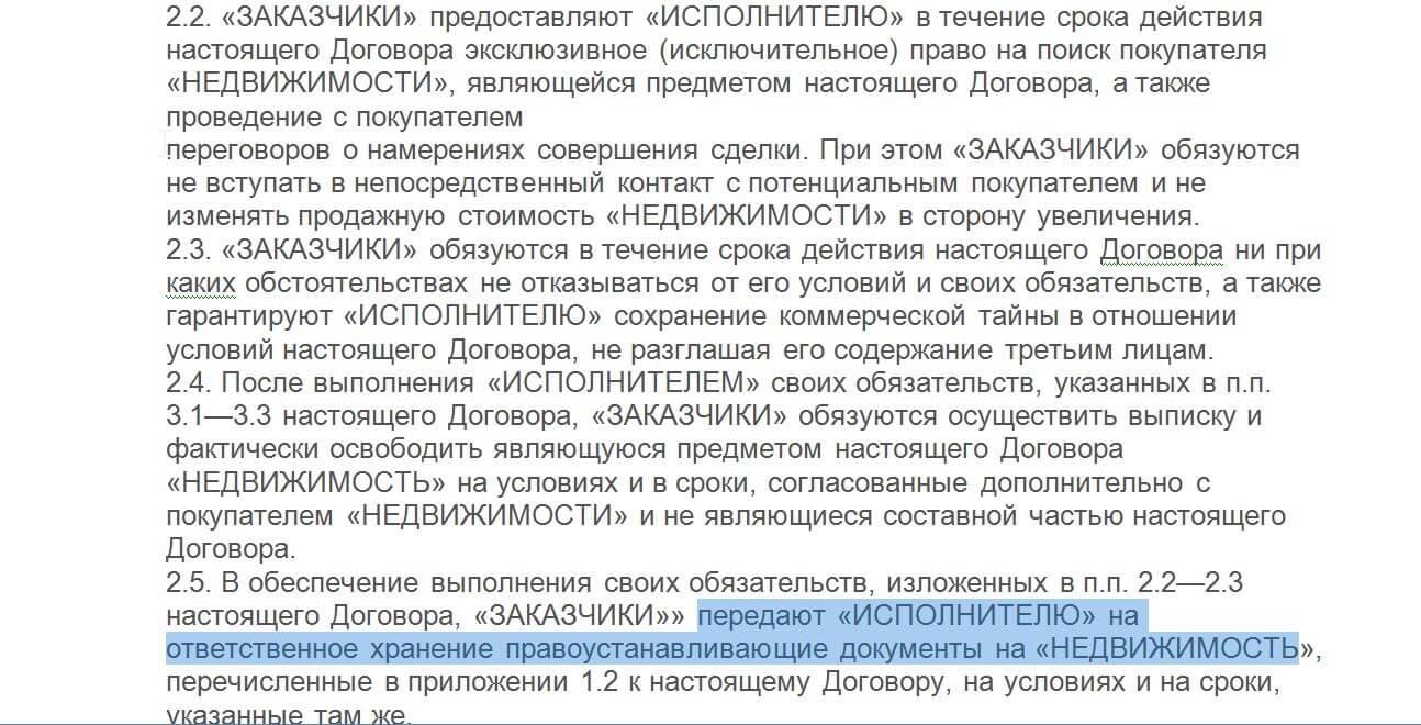 Осаго страховые компании в Екатеринбурге на карте: телефоны, отзывы