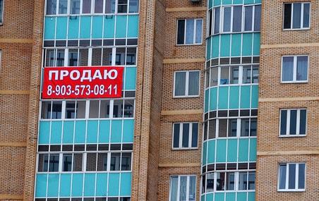 Продажа квартиры баннер