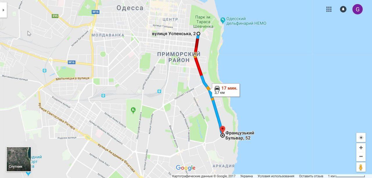 Район французского бульвара в Одессе