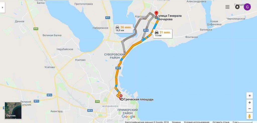 Дорога с Посёлка Котовского в центр Одессы