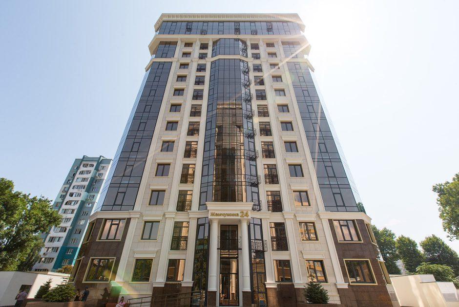 Агентство недвижимости в Одессе